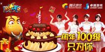 宅男女神天团SNH48加盟《我叫MT2》周年庆