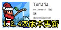 猪鲨霜月真正来袭!泰拉瑞亚1.2.1双版本更新抢先看