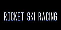 跑得不快算什么竞速赛 《火箭滑雪比赛》2016年1月上线