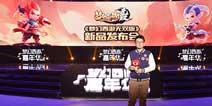 梦幻西游无双版公测大爆料 2016年最受期待ARPG手游