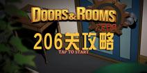 密室逃脱零206关攻略 Doors:Rooms Zero通关攻略