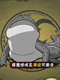 火影忍者山椒鱼