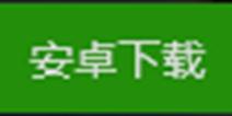 虚荣1.14安卓版下载 安卓图文安装教程