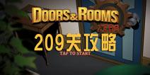 密室逃脱零209关攻略 Doors:Rooms Zero过关图解