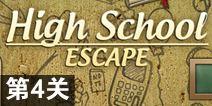 高校逃脱第4关攻略 High School Escape攻略图解