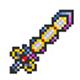 泰拉瑞亚真圣剑