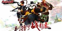 太极熊猫王者对决职业武神搭配攻略