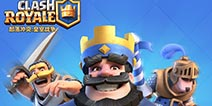 《部落冲突:皇室战争》今日iOS全球同步上线
