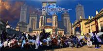 次世代浪漫冒险《新剑与魔法》 3月7日IOS上线