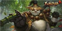《太极熊猫2》3月迎新独家礼包首次开启