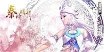 《秦时明月》手游全新玩法品剑联赛震撼开启