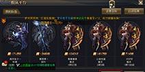 青丘狐传说手游怎么退出队伍 组队系统详解