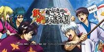 动作RPG游戏《银魂:歌舞伎町大活剧》 今年即将上架
