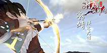 热门综艺助力《射雕英雄传3D》 3月17日登陆安卓平台