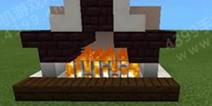 我的世界壁炉怎么建造 手机版壁炉怎么做