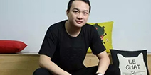 2016IGBC|3Glasses杨峻瑞:VR引领潮流——下一个淘金点