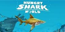狂野狩猎 《饥饿鲨世界3D》全球上架在即