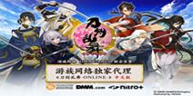 女性向手游《刀剑乱舞online》 中文版发布会5.1举行