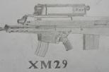 创世兵魂XM29