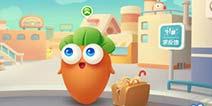 《保卫萝卜3》1.2版本糖果积分赛玩法来袭