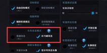 王者荣耀新版本爆料:补刀键攻击精确选取攻击对象