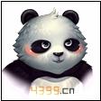 倩女幽魂手游熊猫大爷