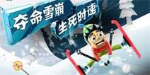 滑雪大冒险2怎么获得游戏币 游戏币获取攻略