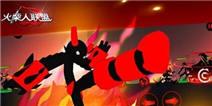 火柴人联盟盖伦和铁拳哪个好 英雄对比解析