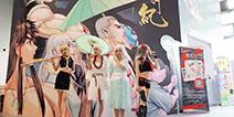 百田携《西行纪》《造物法则》亮相CCG EXPO 2016