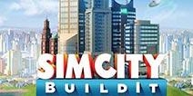 模拟城市我是市长布局攻略 simcitybuildit完美布局