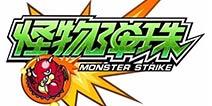 卷土重来!mixi宣布《怪物弹珠》将重新进入中国