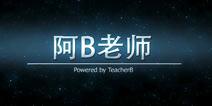 【阿B老师】部落冲突女武神破11本四角格子阵