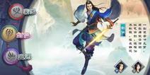 仙剑奇侠传Online剑仙好不好 剑仙技能加点介绍