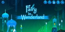跑酷手游《仙子奇踪》现已上架iOS 神秘仙境之旅