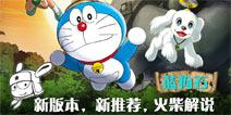 【火柴出品】部落冲突新版本9本蓝狗石打法