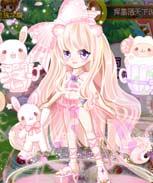 奥比岛粉色幻境