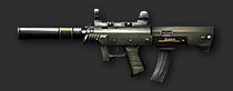 火线精英JS冲锋枪