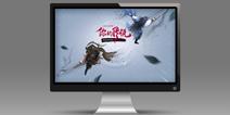 三少爷的剑手游电脑版下载 怎么用电脑玩三少爷的剑
