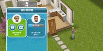 模拟人生怎么回家 模拟市民怎么回到自己家