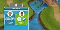 模拟人生怎么去公园 模拟人生去公园任务怎么做