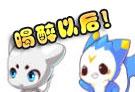 洛克王国四格漫画之打车(2)