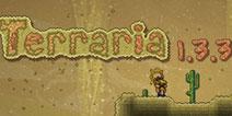 《泰拉瑞亚》PC版1.3.3新增沙尘暴事件 手机版更新遥遥无期