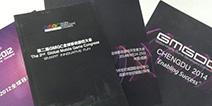 第五届全球移动游戏开发者大会暨天府奖盛典11月开幕