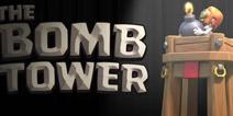 部落冲突炸弹塔升级所需时间资源详细属性数据