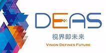放眼未来 2016中国数字娱乐产业年度高峰会(DEAS)亮点揭秘