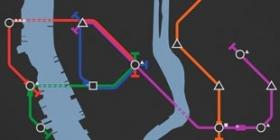 打造通畅的城市交通线《迷你地铁》双平台上架