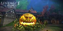 《天堂2:血盟》全新版本万圣狂欢 10月25日火爆开启