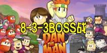 dan the man8-3-3BOSS战攻略 英雄丹stage8攻略