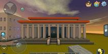 迷你世界北京主席纪念堂