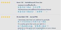 玩家说《不思议迷宫》:这游戏有毒!